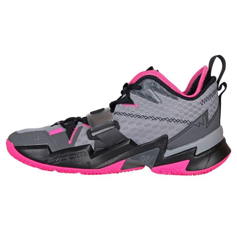 Buty Nike Jordan Why Not Zero M CD3003 003 szare wielokolorowe