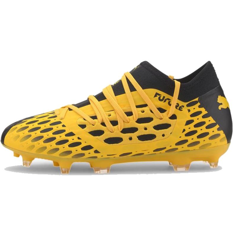 Buty piłkarskie Puma Future 5.3 Netfit Fg Ag Junior 105806 03 żółte