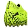 Buty piłkarskie Puma Future 4.1 Netfit Mg M 105678-03 żółte żółty 4