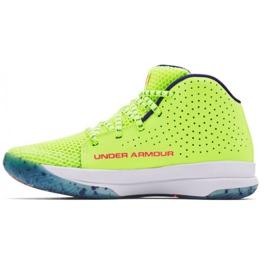 Buty do koszykówki Under Armour Gs Jet Splash Jr 3024120 300 żółte żółte 1